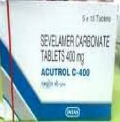 ACUTROL 400MG TABLET